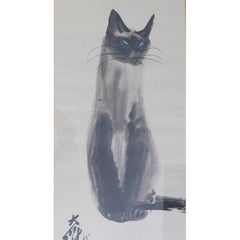 "Dr. David Kwo Da-Wei Limited Edition Chinese Lithograph ""Sheba Siamese Cat"""