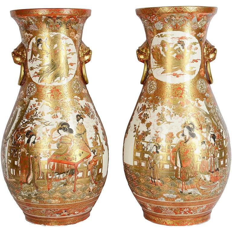 Pair Of 19th Century Kutani Vases At 1stdibs