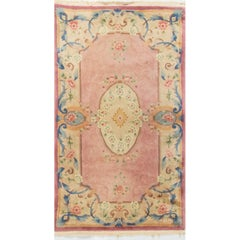 East Asian Rugs and Carpets