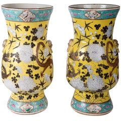 Pair of 19th Chinese Famille Jaune Crackelware Vases