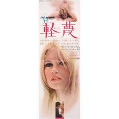 """Le Mepris / Contempt"" Original Japanese Film Poster"