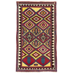 19th Century Persian Gabbeh Rug Hand-Knotted Abstract Design Yellow Blu Red