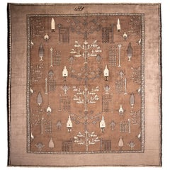 Early 20th Century Persian Bakhtiari Carpet