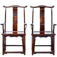 Fine Pair of 19th Century Chinese Yoke Back Armchairs