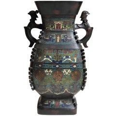Large Meiji Period Japanese Bronze and Champlevé Enamel Vase