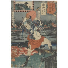 Kuniyoshi Utagawa Tattoo Kabuki Scene, Original Japanese Woodblock Print Ukiyo-e