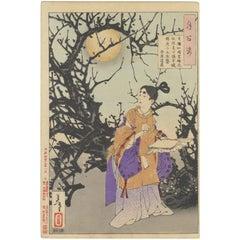 Yoshitoshi Tsukioka, Moon, Poem, Night View, Original Japanese Woodblock Print