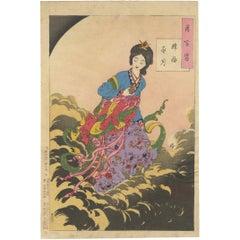Yoshitoshi Tsukioka, Moon, Myth, Elixir, Original Japanese Woodblock Print