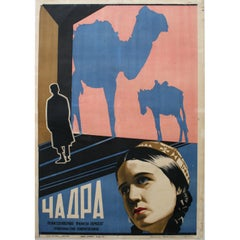 Original Vintage Constructivist Poster for a Central Asian Film Chadra the Veil