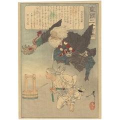 Yoshitoshi Tsukioka Ukiyo-e Japanese Woodblock Print, Yokai Folklore, Tengu