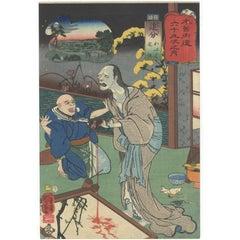 Kuniyoshi Ukiyo-e Japanese Woodblock Print, Ghost Story, Kabuki Theatre Play