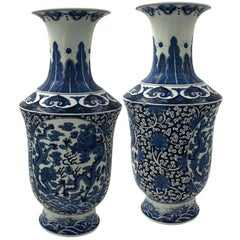 Pair of Chinese Export Blue and White Tall Vases