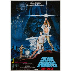 """Star Wars"" Original Japanese Film Poster"