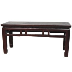Chinese Antique Solid Wood Bench, Ming Style Spring Bench