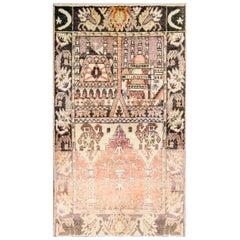 Rare Mid-20th Century Samarghand Prayer Rug