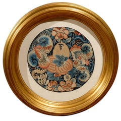 Antique Chinese Framed Embroidery