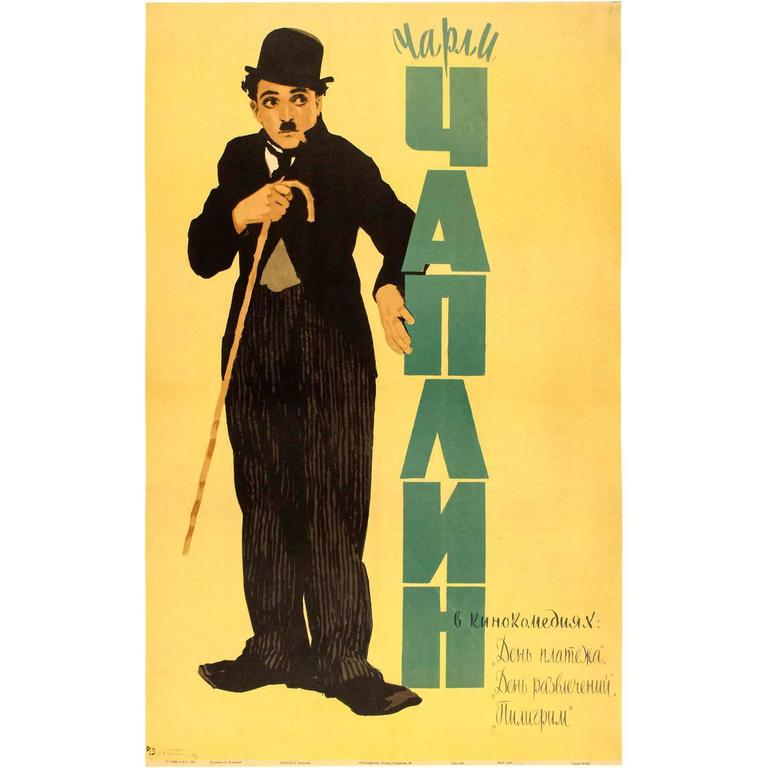 Vintage Charlie Chaplin Movie Poster For Sale at 1stdibs