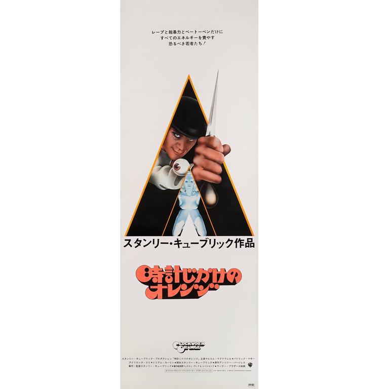 """Clockwork Orange"" Film Poster"
