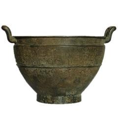 Archaic Chinese Bronze Sieve, 722 BC–221 BC