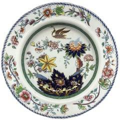 Davenport Chinoiserie Plate