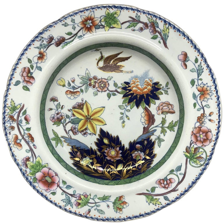 Davenport Chinoiserie Plate For Sale