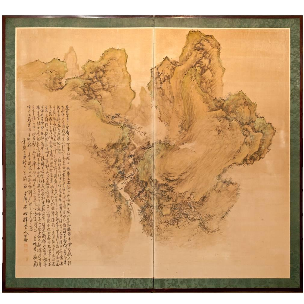 Japanese Two Panel Screen: Mountain Landscape with Calligraphy