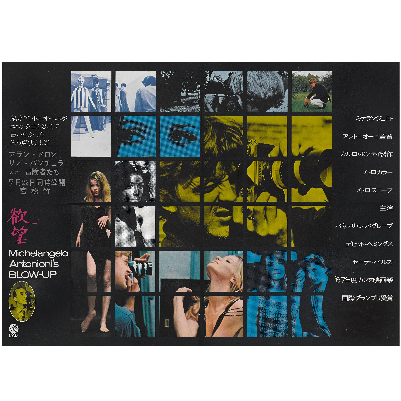 """Blow Up,"" Original Japanese Film Poster"