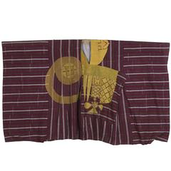 "20th Century Nigerian Robe for a Dignitary or Chief ""Agbada"""