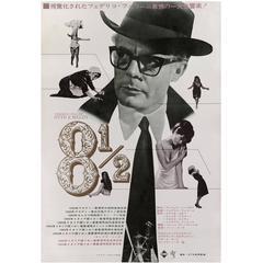 """""""8 1/2 Otto E Mezzo,"""" Original Japanese Film Poster"""