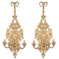 19th Century French Louis XIV Style Ormolu Wall Sconces