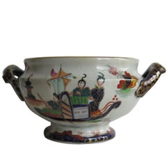 William 1Vth John Ridgway Ironstone Bowl Hand-Painted Chinoiserie, circa 1835
