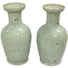 Pair of Robins Egg Blue Dotted Vases, China, Contemporary