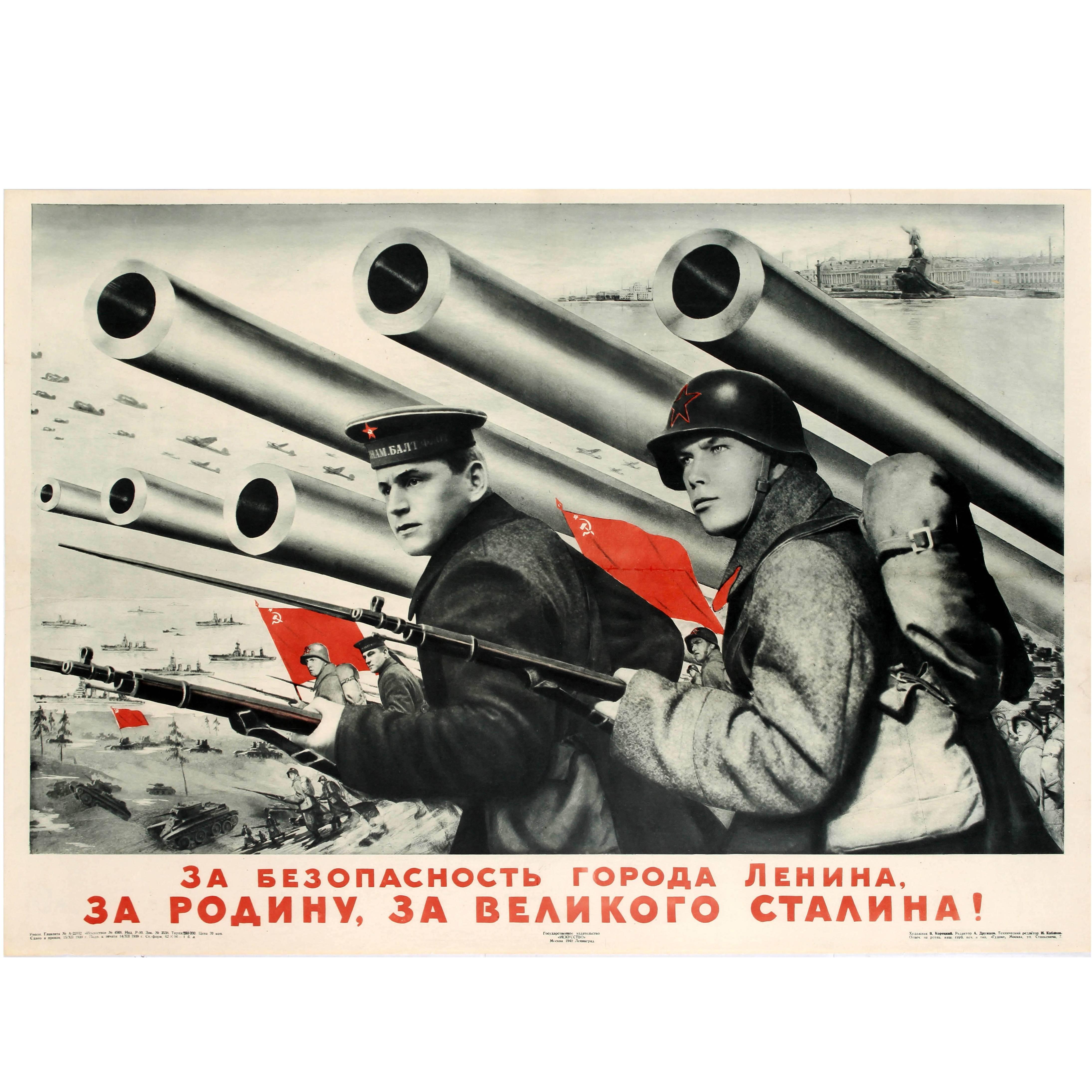 Original Vintage World War II Soviet Propaganda Poster, Security of Leningrad