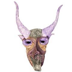 Vintage Mexican Cora Indian Papier Mâché Dance Mask