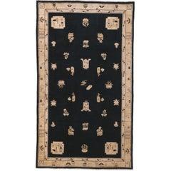 Late 19th Century Chinese Carpet