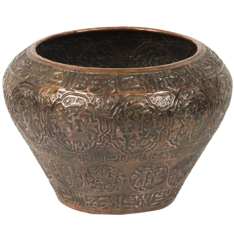 19th Century Large Copper Persian Vase