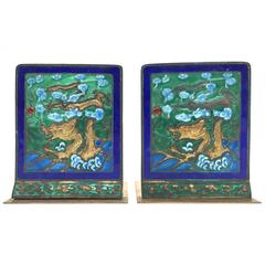 Pair of Antique Enamel Brass Bookends