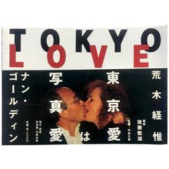 Nobuyoshi Araki & Nan Goldin: Tokyo Love, Spring Fever 1994 Book