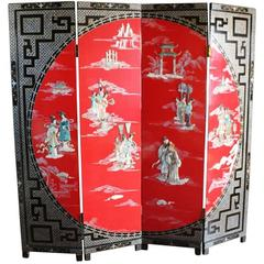 Asian Black and Red Lacquer Four Panel Standing Screen