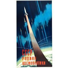 Original 1964 Soviet Space Propaganda Poster, USSR Is Birthplace of Cosmonautics