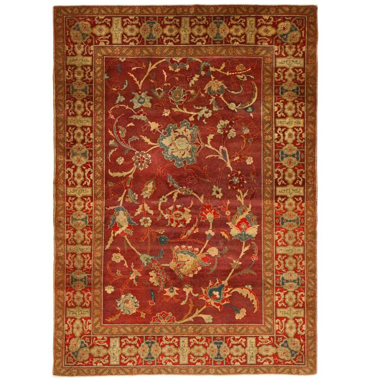 Deep Burgundy Indian Agra Rug For Sale At 1stdibs
