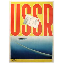 "Original Vintage Soviet Intourist Travel Advertising Poster by N. Zhukov ""USSR"""