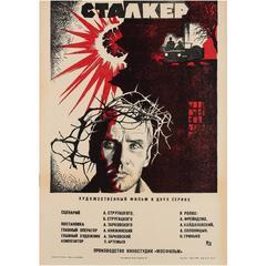 Stalker Original Russian Film Poster, 1980