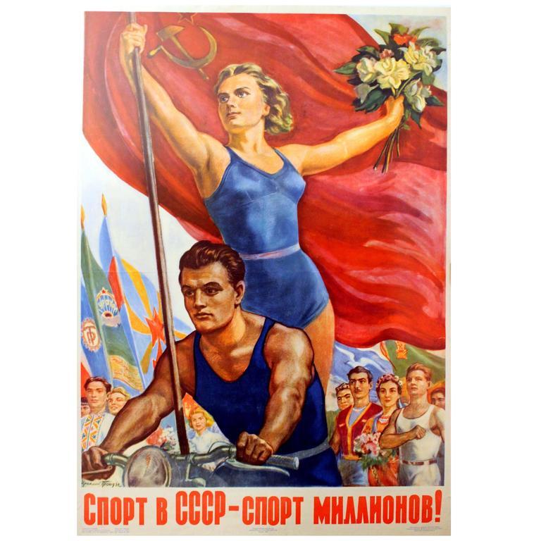 Original Vintage Soviet Propaganda Poster Sport In The