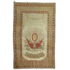 Symbolic Turkish Sivas Carpet