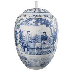 """""""Counterfeit Antique Porcelain Industry"""" Large Porcelain Pot  Imitation Series"""