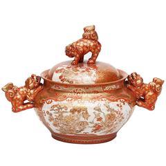 Japanese Meiji Orange and Gold Porcelain Satsuma Bowl