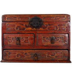 Vintage Carved and Lacquered Jewelry Box with Drawers from China, 1950s