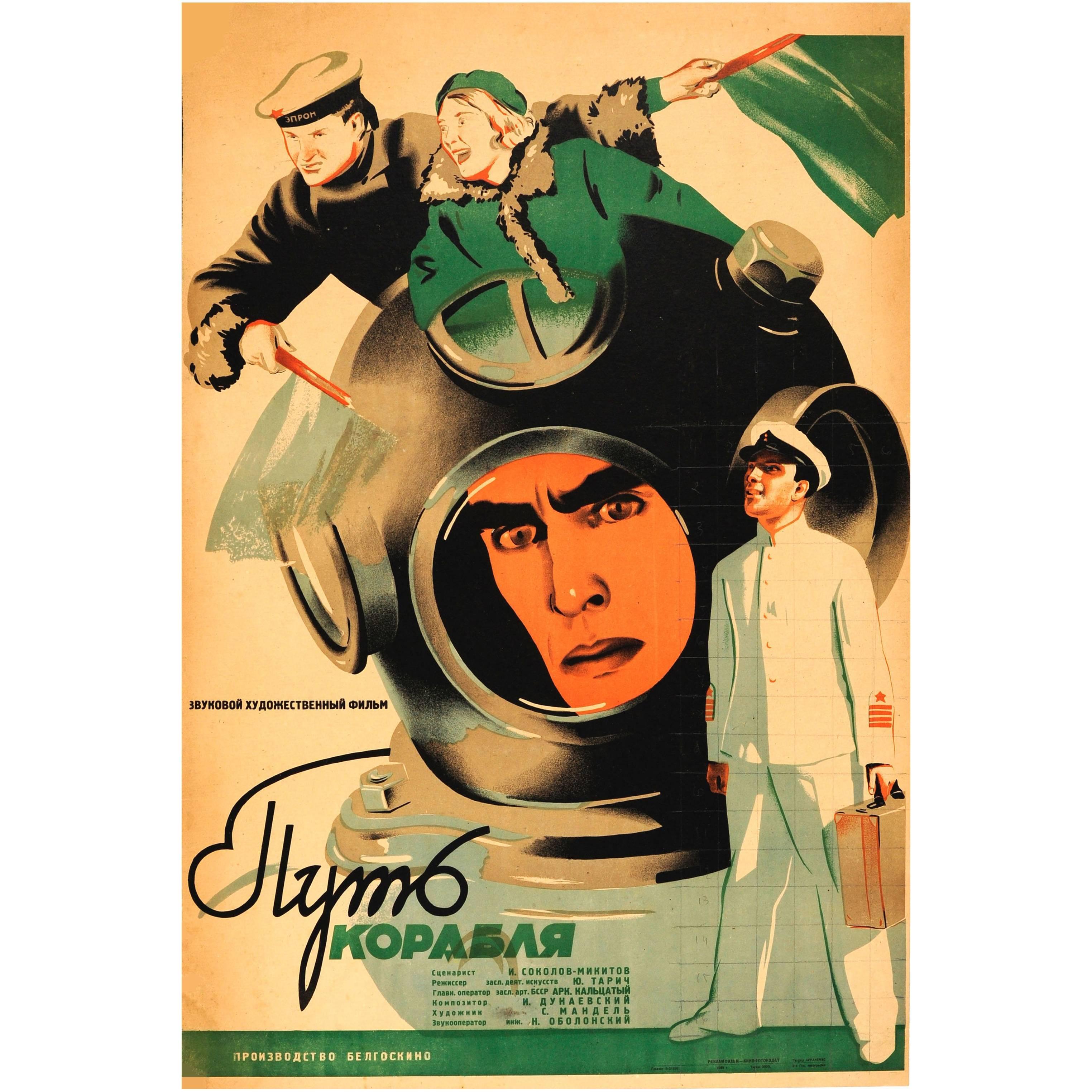 Original Vintage Soviet Movie Poster for a Scuba Rescue Film 'Course of a Ship'