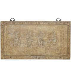 Large 19th Century Chinese Decorative Sign Panel